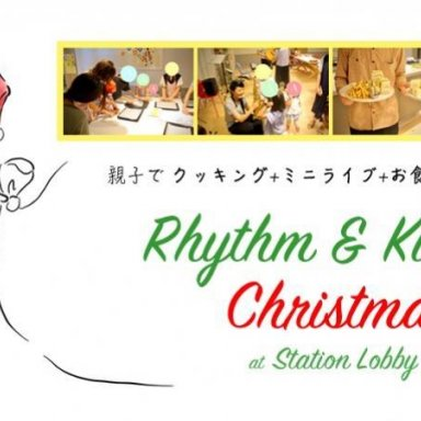 大人気イベント第3弾!Rhythm & Kitchen at STATION LOBBY in 土浦 Vol.003